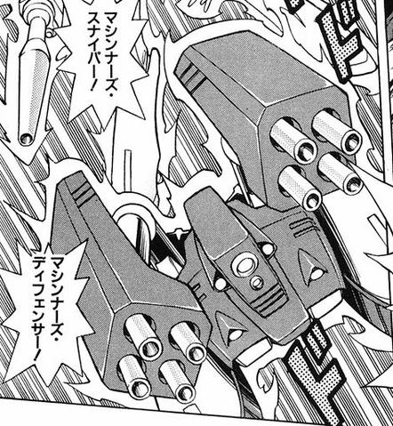 File:MachinaDefender-JP-Manga-R-NC.png