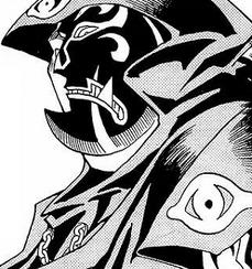Mask of Darkness manga portal