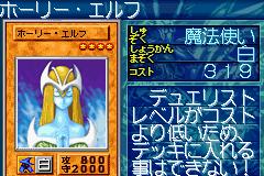 File:MysticalElf-GB8-JP-VG.png