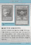 StrategyCard5-DP06-KR