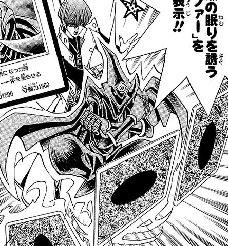File:InvitationtoaDarkSleep-JP-Manga-DM-NC.png