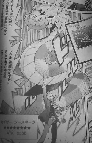 File:KaiserSeaSnake-JP-Manga-ZX-NC.png