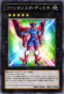 Playmaker-JP-Anime-ZX