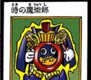 Time Wizard (manga)