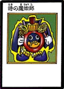 File:TimeWizard-JP-Manga-DM-color.png