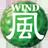 WIND-DE