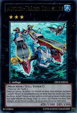 File:WindUpCarrierZenmaity-ORCS-DE-UR-1E.jpg