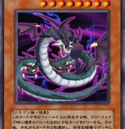 BrainDragon-JP-Anime-GX