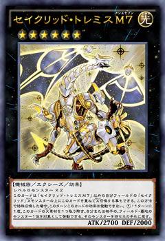 File:ConstellarPtolemyM7-JP-Anime-AV.png