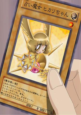 File:FortuneFairyHikari-JP-Anime-5D.png