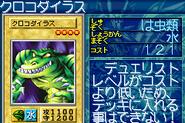 Krokodilus-GB8-JP-VG