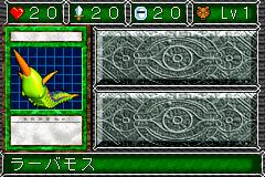 File:LarvaeMoth-DDM-JP-VG.png