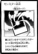 MonsterRecovery-JP-Manga-R