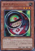 MorphingJar2-BE01-JP-SR