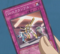 MorphtronicsScramble-JP-Anime-5D