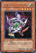 NinjaGrandmasterSasuke-EE3-JP-R