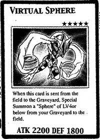 VirtualSphere-EN-Manga-GX