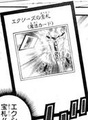 XyzTreasureTicket-JP-Manga-ZX