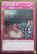 ImperialIronWall-GS06-TC-GUR