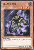 BeastStriker-EXP3-KR-C-1E