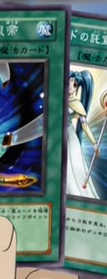 GoddessSkuldsOracle-JP-Anime-DM
