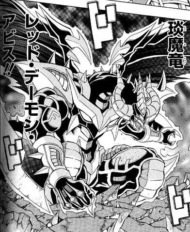 File:HotRedDragonArchfiendAbyss-JP-Manga-5D-NC.png