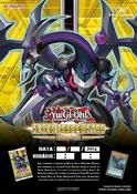 NECH-PT-Poster