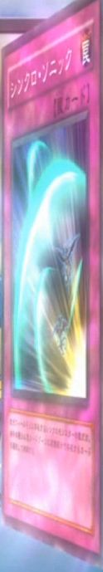 SynchroSonic-JP-Anime-5D