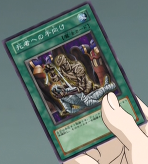 File:TributetotheDoomed-JP-Anime-GX.png