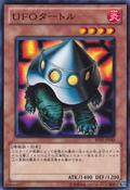 UFOTurtle-BE01-JP-C