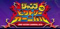 Thumbnail for version as of 08:08, May 18, 2015