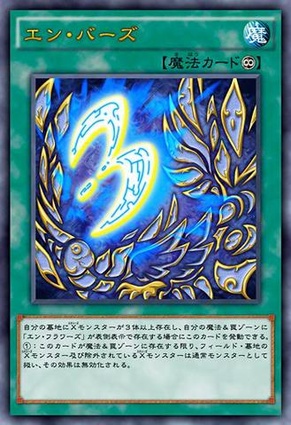 File:EnBirds-JP-Anime-AV.png