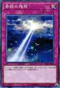 MiraclesWake-SD32-JP-C