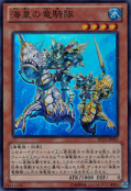 AtlanteanDragoons-SD23-JP-SR