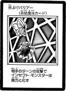 InsectBarrier-JP-Manga-DM
