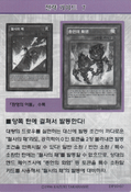 StrategyCard7-DP10-KR