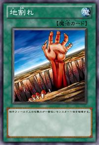 Fissure-JP-Anime-AV