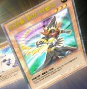 TimegazerMagician-KR-Anime-AV