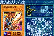 FlameSwordsman-GB8-JP-VG