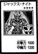 JacksKnight-JP-Manga-R