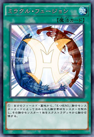 File:MiracleFusion-JP-Anime-AV.png