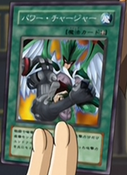 PowerCharger-JP-Anime-GX
