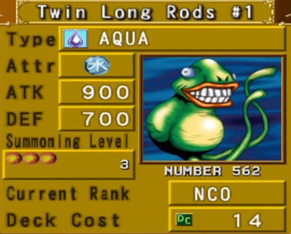 File:TwinLongRods1-DOR-EN-VG.png