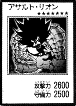 File:AssaultLion-JP-Manga-R.png