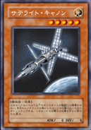 SatelliteCannon-JP-Anime-GX