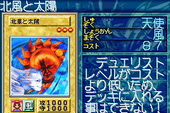 File:RayTemperature-GB8-JP-VG.png