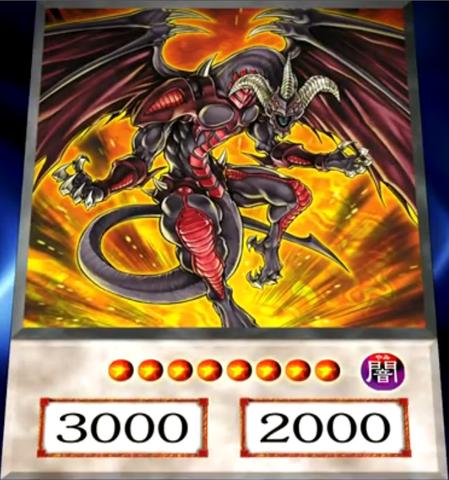 File:RedDragonArchfiend-EN-Anime-5D.png