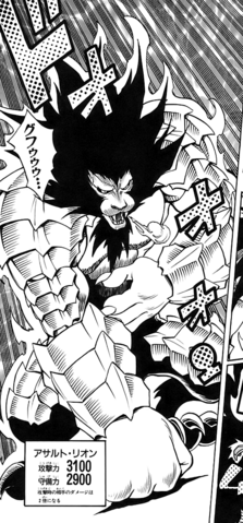 File:AssaultLion-JP-Manga-R-NC.png