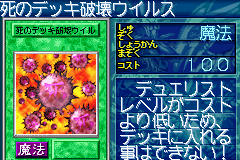 File:CrushCard-GB8-JP-VG.png