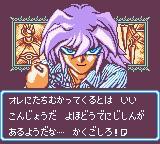 DM2 yami bakura